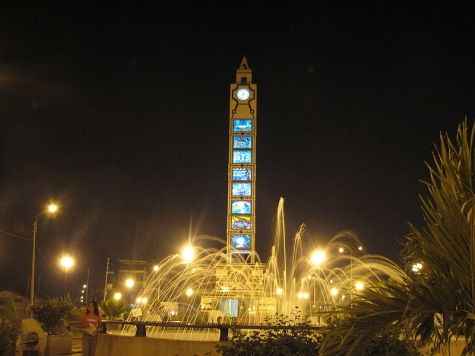 Plaza el reloj en Pucallpa