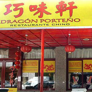 Dragon Porteño
