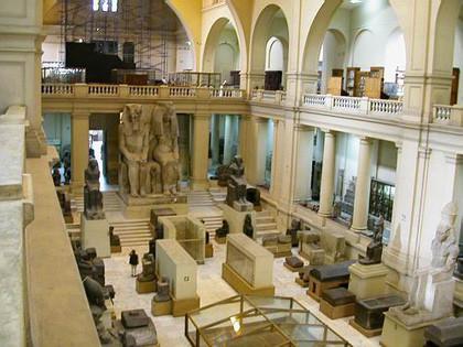 Museo de El Cairo