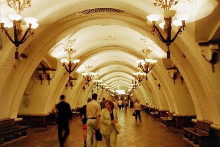 Hermosa estación del Metro Arbatskaja